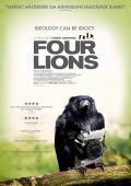 """Постер 11 из 11 из фильма """"4 льва"""" /Four Lions/ (2010)"""