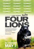 """Постер 10 из 11 из фильма """"4 льва"""" /Four Lions/ (2010)"""