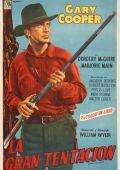 """Постер 10 из 10 из фильма """"Дружеское увещевание"""" /Friendly Persuasion/ (1956)"""