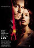 """Постер 3 из 3 из фильма """"Из ада"""" /From Hell/ (2001)"""