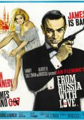 """Постер 5 из 26 из фильма """"Из России с любовью"""" /From Russia with Love/ (1963)"""
