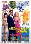 """Постер 22 из 26 из фильма """"Из России с любовью"""" /From Russia with Love/ (1963)"""