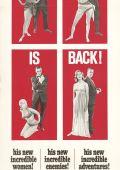 """Постер 25 из 26 из фильма """"Из России с любовью"""" /From Russia with Love/ (1963)"""