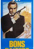"""Постер 13 из 26 из фильма """"Из России с любовью"""" /From Russia with Love/ (1963)"""