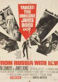 """Постер 11 из 26 из фильма """"Из России с любовью"""" /From Russia with Love/ (1963)"""