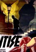 """Постер 1 из 1 из фильма """"Газовый свет"""" /Gaslight/ (1944)"""