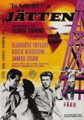 """Постер 1 из 21 из фильма """"Гигант"""" /Giant/ (1956)"""