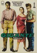"""Постер 2 из 21 из фильма """"Гигант"""" /Giant/ (1956)"""