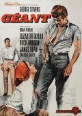 """Постер 16 из 21 из фильма """"Гигант"""" /Giant/ (1956)"""