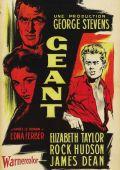 """Постер 15 из 21 из фильма """"Гигант"""" /Giant/ (1956)"""