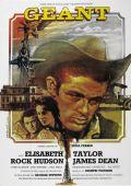 """Постер 14 из 21 из фильма """"Гигант"""" /Giant/ (1956)"""