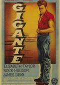 """Постер 12 из 21 из фильма """"Гигант"""" /Giant/ (1956)"""
