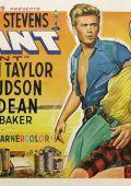"""Постер 17 из 21 из фильма """"Гигант"""" /Giant/ (1956)"""
