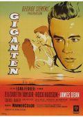 """Постер 18 из 21 из фильма """"Гигант"""" /Giant/ (1956)"""
