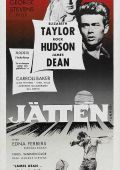 """Постер 7 из 21 из фильма """"Гигант"""" /Giant/ (1956)"""