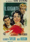 """Постер 11 из 21 из фильма """"Гигант"""" /Giant/ (1956)"""