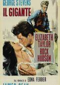 """Постер 10 из 21 из фильма """"Гигант"""" /Giant/ (1956)"""