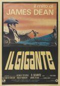 """Постер 9 из 21 из фильма """"Гигант"""" /Giant/ (1956)"""