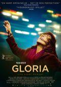 """Постер 7 из 8 из фильма """"Глория"""" /Gloria/ (2013)"""