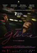"""Постер 8 из 8 из фильма """"Глория"""" /Gloria/ (2013)"""