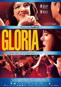 """Постер 6 из 8 из фильма """"Глория"""" /Gloria/ (2013)"""
