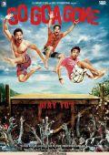 """Постер 1 из 6 из фильма """"Айда на Гоа и обратно"""" /Go Goa Gone/ (2013)"""