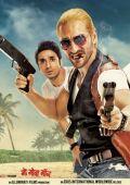 """Постер 6 из 6 из фильма """"Айда на Гоа и обратно"""" /Go Goa Gone/ (2013)"""