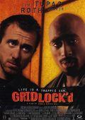 """Постер 5 из 5 из фильма """"В тупике"""" /Gridlock'd/ (1997)"""