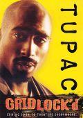 """Постер 1 из 5 из фильма """"В тупике"""" /Gridlock'd/ (1997)"""