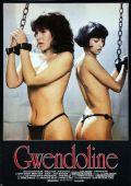 """Постер 2 из 5 из фильма """"Гвендолин"""" /Gwendoline/ (1984)"""