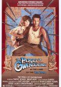 """Постер 5 из 5 из фильма """"Гвендолин"""" /Gwendoline/ (1984)"""