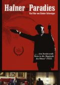 """Постер 2 из 2 из фильма """"Рай Хафнера"""" /Hafners Paradies/ (2007)"""