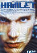 """Постер 2 из 2 из фильма """"Гамлет"""" /Hamlet/ (2000)"""