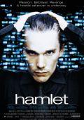 """Постер 1 из 2 из фильма """"Гамлет"""" /Hamlet/ (2000)"""
