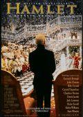 """Постер 5 из 5 из фильма """"Гамлет"""" /Hamlet/ (1996)"""