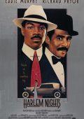 """Постер 3 из 4 из фильма """"Гарлемские ночи"""" /Harlem Nights/ (1989)"""