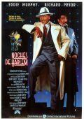"""Постер 4 из 4 из фильма """"Гарлемские ночи"""" /Harlem Nights/ (1989)"""