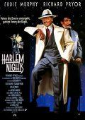 """Постер 2 из 4 из фильма """"Гарлемские ночи"""" /Harlem Nights/ (1989)"""