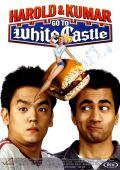 """Постер 1 из 8 из фильма """"Гарольд и Кумар уходят в отрыв"""" /Harold & Kumar Go to White Castle/ (2004)"""