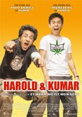 """Постер 6 из 8 из фильма """"Гарольд и Кумар уходят в отрыв"""" /Harold & Kumar Go to White Castle/ (2004)"""