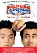 """Постер 8 из 8 из фильма """"Гарольд и Кумар уходят в отрыв"""" /Harold & Kumar Go to White Castle/ (2004)"""