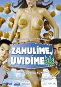 """Постер 2 из 8 из фильма """"Гарольд и Кумар уходят в отрыв"""" /Harold & Kumar Go to White Castle/ (2004)"""
