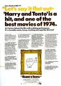 "Постер 1 из 2 из фильма ""Гарри и Тонто"" /Harry and Tonto/ (1974)"