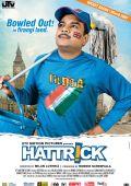 "Постер 2 из 3 из фильма ""Без ума от крикета"" /Hattrick/ (2007)"