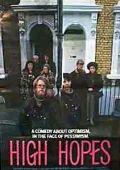 """Постер 2 из 2 из фильма """"Высокие надежды"""" /High Hopes/ (1988)"""