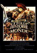 Всемирная история, часть первая