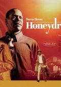 """Постер 1 из 9 из фильма """"Бар «Медонос»"""" /Honeydripper/ (2007)"""