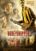 """Постер 5 из 9 из фильма """"Бар «Медонос»"""" /Honeydripper/ (2007)"""