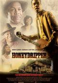 """Постер 6 из 9 из фильма """"Бар «Медонос»"""" /Honeydripper/ (2007)"""