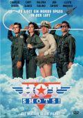 """Постер 1 из 1 из фильма """"Горячие головы"""" /Hot Shots!/ (1991)"""